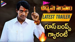 Udyama Simham Movie LATEST TRAILER | KCR Biopic | 2019 Latest Telugu Movies