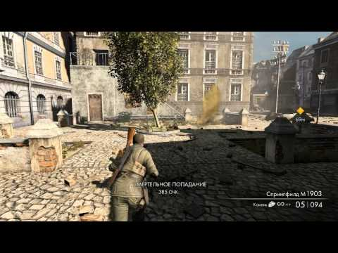 обзор Sniper Elite Franchise Pack (Steam Gift, Region Free)