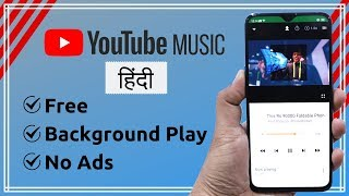 Video Top 3 Ways to Play YouTube Videos in Background (Hindi) MP3, 3GP, MP4, WEBM, AVI, FLV Juni 2019