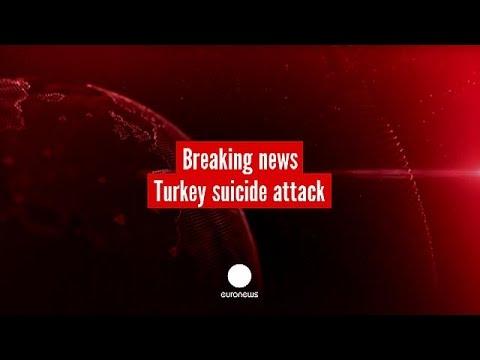 Τουρκία: Έκρηξη με δεκάδες νεκρούς κοντά στα σύνορα με τη Συρία