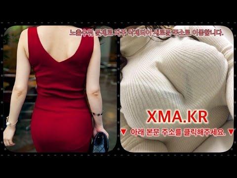 굿中年俳優 jukujoclub 0721HD ♣ 본문주소 확인클릭 ♣ (видео)