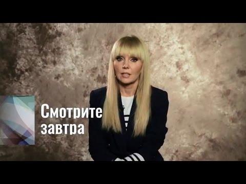 "Валерия в передаче ""Наедине со всеми"" (анонс)"