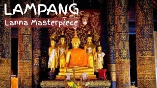 Lampang Luang Thailand  city photos : Lampang's Lanna Masterpiece - Phrathat Lampang Luang Temple