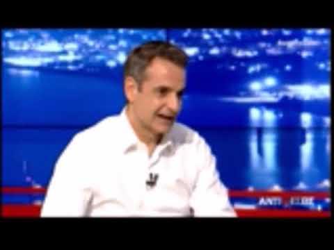 Τι λέει τώρα ο Μητσοτάκης για ΦΠΑ και φορολογία