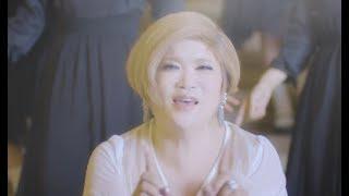 IKKOが清楚な女子学生6名と歌う/白髪ケア学園校歌「アゲージョ宣言」MV