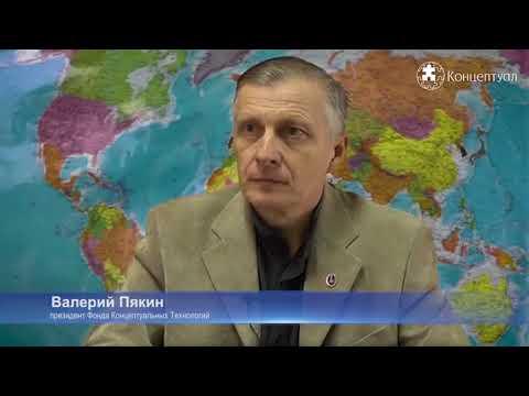 Лавров не шутит  Угроза ядерной войны  Валерий Пякин
