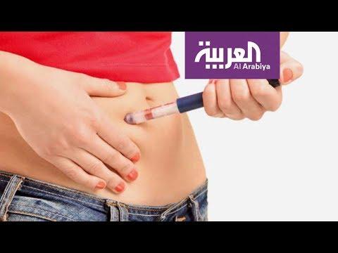 العرب اليوم - شاهد: إبر تخفيف الوزن تنتشر دون وصفة طبية