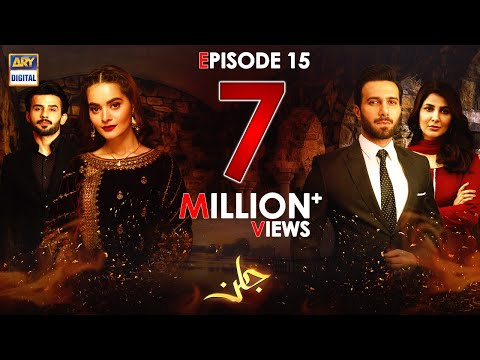Jalan Episode 15 [Subtitle Eng] - 23rd September 2020 - ARY Digital Drama