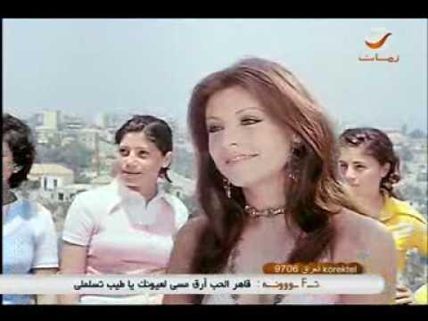 محرم فؤاد - داري جمالك دي العيون بصّاصة