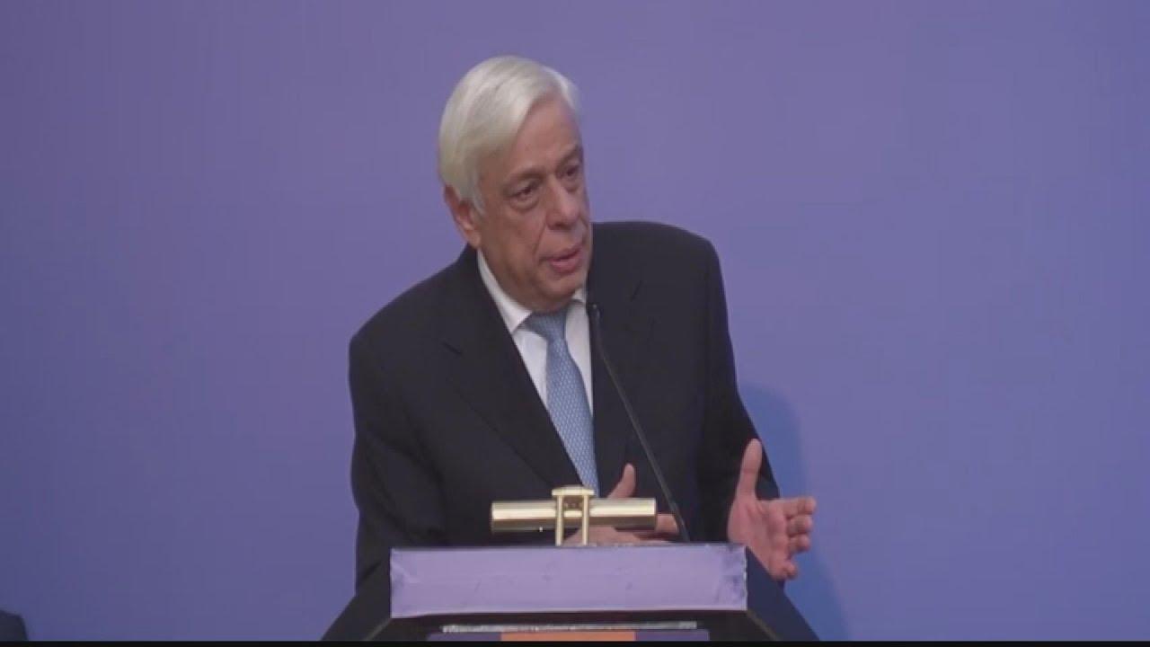 5ο Τακτικό Συνέδριο της Ένωσης Περιφερειών Ελλάδας