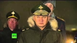 Самолет с телом пилота российского Су-24 приземлился в Подмосковье