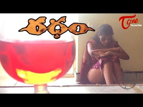 RADHAM   Telugu Short Film 2016   by Charan T   #TeluguShortFilms