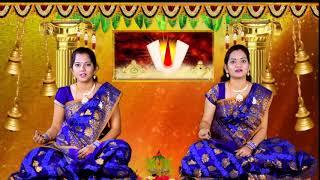 Garuda Gamana Tava