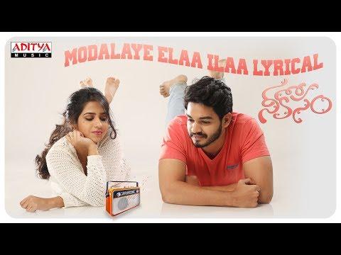Modalaye Elaa Ilaa Lyrical || Nee Kosam Songs