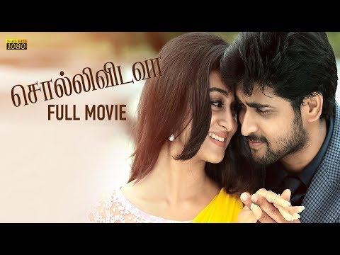 Sollividava 2018 Latest Tamil Full HD Movie  - Chandan Kumar, Aishwarya Arjun | 'Action King' Arjun