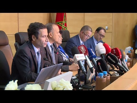 ندوة صحفية حول قانون المالية لسنة 2020