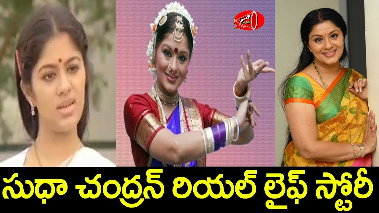 Unbelievable Unknown Facts About Mayuri Actress Sudha Chandran.. !!