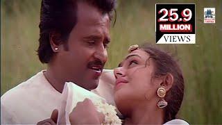 Video Sundari Kannaal Oru Sethi Song HD | Thalapathi | சுந்தரி கண்ணால் ஒரு download in MP3, 3GP, MP4, WEBM, AVI, FLV January 2017