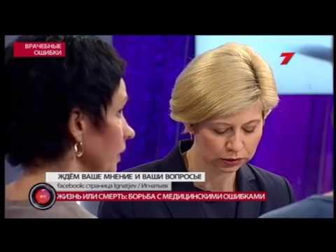 """Veselības ministre piedalās LTV7 raidījumā """"Punkts uz i"""""""