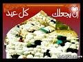 GCmob.com_ad7a 7 بطاقات معايدة عيد الاضحى