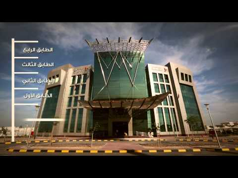 تعرفوا على المقر الرئيسي الجديد لهيئة الإمارات للهوية
