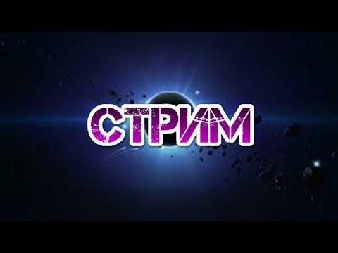 Как создать/сделать свой стрим (прямой эфир) на YouTube [OBS /  Open Broadcaster Software]