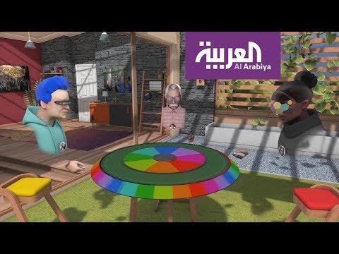 العرب اليوم - فيسبوك يهرب من أزمته بخدمات جديدة