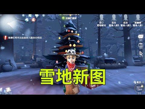 """聖誕新圖""""里奧的回憶""""  雪景加強版軍工廠"""