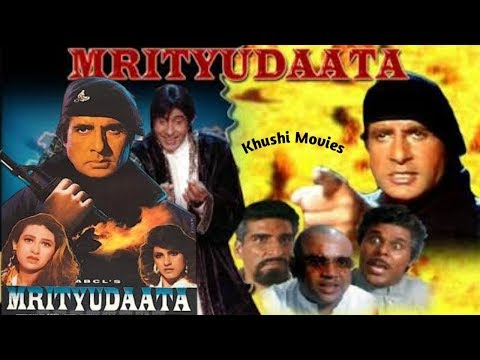 मृत्युदाता १९९७ With English Subtitle   Amitabh Bachchan, Karisma Kapoor, Dimple Kapadia
