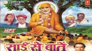 Lagale Udee Mathe Par Sai Bhajan By Pallavi Roy [Full Song] I Sai Se Baatein
