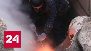 Аномальные морозы в Подмосковье: коммунальщики работают в авральном режиме