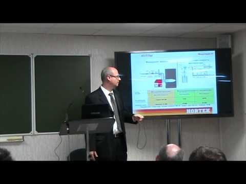 Видео семинар - напольные котлы HORTEK серии H - часть 1