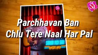 Video Gurbir Gora - Saahan Vich Saah ( Lyrical Video ) - New Punjabi Hits 2018 - Sa Records MP3, 3GP, MP4, WEBM, AVI, FLV Desember 2018