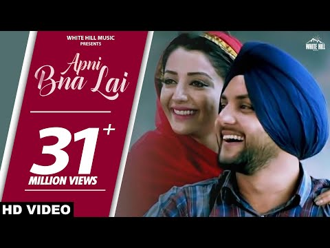Apni Bna Lai Songs mp3 download and Lyrics
