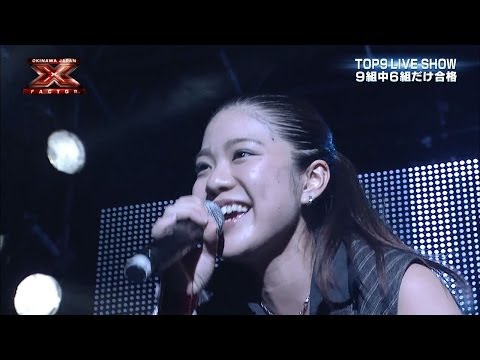 ", title : '大城美友「スタンディングオベーション」 Miyu Oshiro sings ""Standing Ovation"" - TOP 9 LIVE SHOW'"