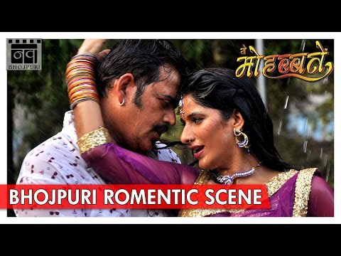 Video Ravi Kishan, Poonam Dubey Romantic Scene | ये मोहब्बतें Ye Mohabbatein | Bhojpuri Movie Scene download in MP3, 3GP, MP4, WEBM, AVI, FLV January 2017