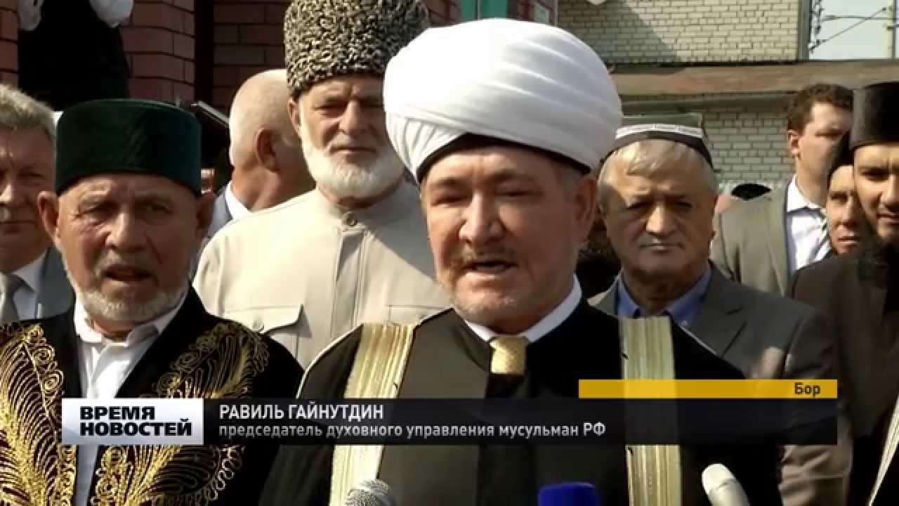 Первую мечеть открыли на Бору