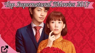 Nonton Top 10 Supernatural Japanese Movies 2017  All The Time  Film Subtitle Indonesia Streaming Movie Download