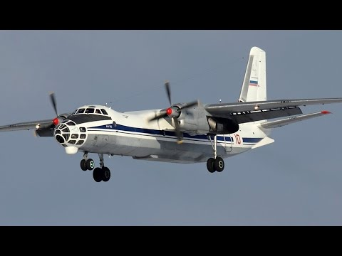 The Antonov An-30 (NATO reporting...