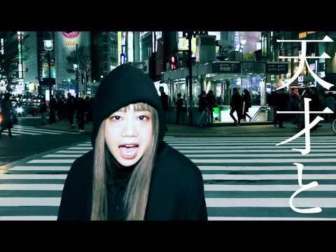 , title : 'MOSHIMO「ヤダヤダ」MV'