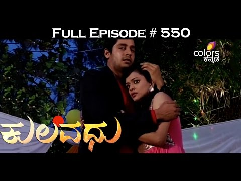 Kulavadhu--29th-April-2016--ಕುಲವಧು--Full-Episode