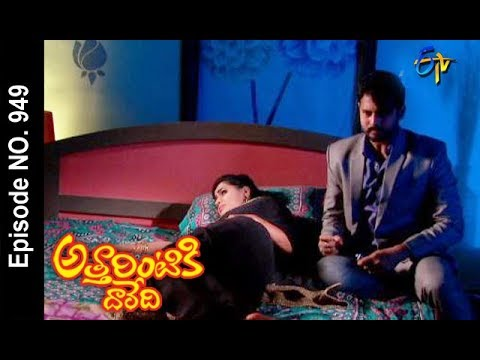 Attarintiki Daredi | 20th November 2017 | Full Episode No 949