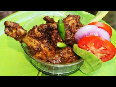 Chicken Bhuna Masala | ये रेसिपी आपको उंगलियां चाटने पर मजबूर कर देगा | ମାଲ ମହୁ