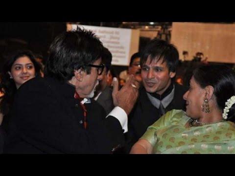 OMG! Amitabh Bachchan & Vivek Oberoi In One Frame | Bollywood News
