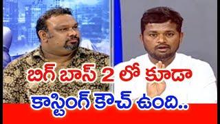 Video Why Host Nagarjuna Not Giving Statement On BIGG BOSS Controversy | #PrimeTimeDebate MP3, 3GP, MP4, WEBM, AVI, FLV Juli 2019