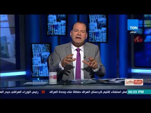 العرب اليوم - مذيع يتهم باسم يوسف برعاية الشذوذ الجنسي في مصر