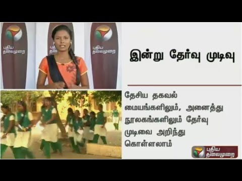 Details-about-the-expectations-re-totalling-supplementary-exams-etc