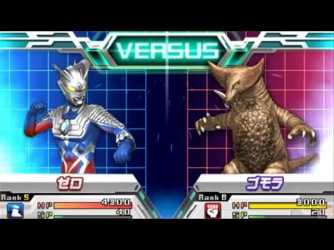 ultraman all star chronicle psp gameplay