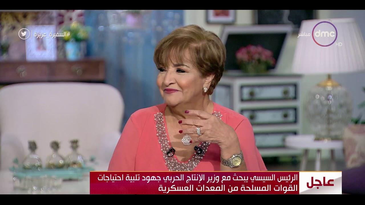 السفيرة عزيزة - تهنئة للمرأة العاملة صاحبة المشاريع المتوسطة والصغيرة
