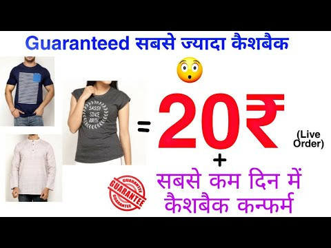 Myvishal Clothing Loot | Highest 100% Cashback Offer | Lowest Cashback Confirmation Days Guranteed |